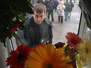 Цветочный магазин в Саратове продавал наркотики