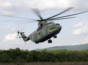 Жесткая посадка вертолета в Ненецком автономном округе, есть жертвы