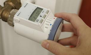 Плату за отопление по счетчикам введут только в новых домах