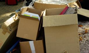 Новорождённую девочку нашли в Подмосковье в картонной коробке