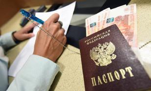 Просроченные паспорта РФ и права будут продолжать действовать