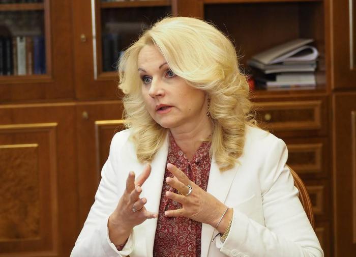 Голикова: число россиян с сахарным диабетом превысило пять миллионов