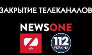 """Татьяна Монтян: закрытие телеканалов """"112 Украина"""", NewsOne и ZIK незаконно"""