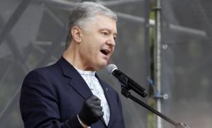 Верховная Рада создала комиссию для расследования преступлений Порошенко
