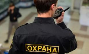 МВД: осуждённых из психдиспансера в Бурятии выпустил охранник