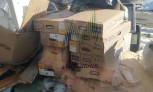 В Мурманске на свалке обнаружили новое медицинское оборудование