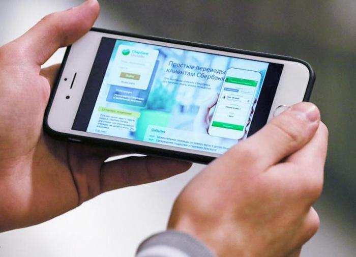 Эксперты объяснили, как обезопасить мобильный банк от мошенников