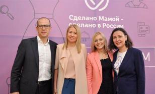 Общественная палата России поддержит женщин-предпринимателей