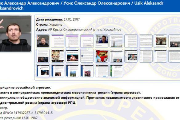 """Миротворец"" объявил боксёров Усика и Ломаченко врагами Украины"