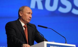 Ежегодная пресс-конференция Владимира Путина (полный вариант текста)