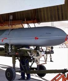 В видеоролике Минобороны нашли сверхсекретную ракету X-101