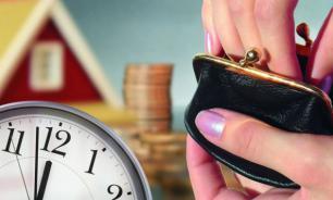 """НАПКА: жители России накопили около 14 млн """"плохих"""" долгов"""