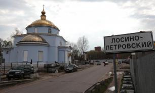Лосино-Петровский стал кузницей криминальных кадров