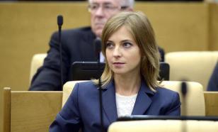 Наталья Поклонская: Зеленский должен разрушить дамбу в Крыму