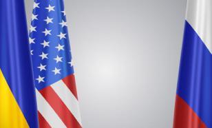 """США организуют для Украины """"холодильную помощь"""""""