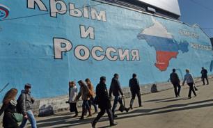 Бывший американский дипломат призвал США признать Крым российским