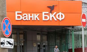 Российская система платежных карт под угрозой?