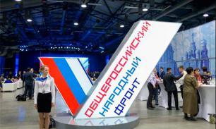 """Путин обсудит с активистами ОНФ проект """"За честные закупки"""""""