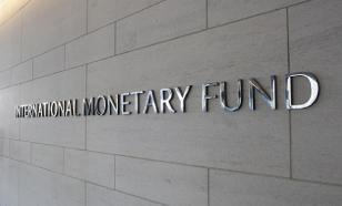 """Украина """"расплатится"""" за кредит МВФ ростом бедности"""