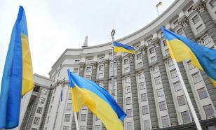Украинской сфере обслуживания запретили использовать русский язык