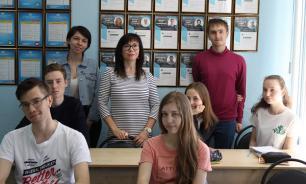 Центр Ломоносова открывает Академический лицей