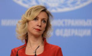 Захарова: то, как Украина встретила своих граждан, – чистый шовинизм