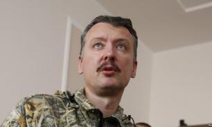 Стрелков рассказал о неизбежности войны с Украиной