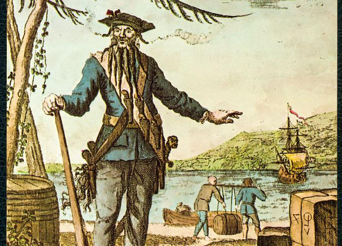 Тайны морских пиратов