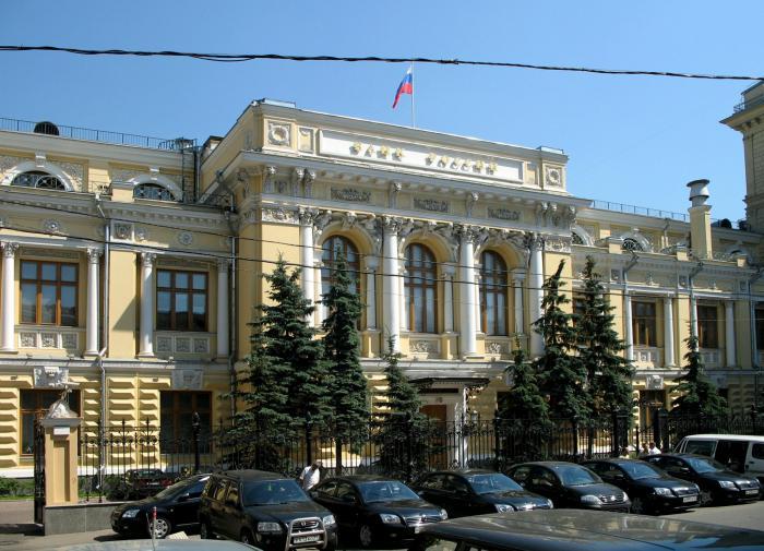 Банк России во второй раз сохранил ключевую ставку на прежнем уровне