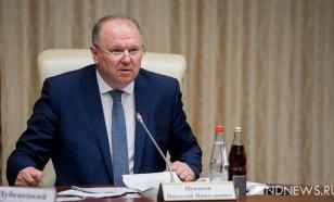 """Бывший полпред президента в УрФО получил пост в """"Ростелекоме"""""""