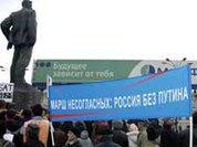"""Майская """"Стратегия-31"""" потерялась среди прохожих"""