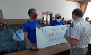 """""""Нельзя поить оккупантов!"""": челобитная херсонских депутатов Зеленскому"""