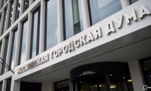 """""""Яблоко"""" намерено выдвинуть в Мосгордуму уволившегося из """"Ъ"""" журналиста"""