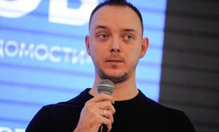 Опубликовано видео задержания Ивана Сафронова