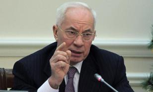 Азаров заявил о сокращении доходов населения Украины