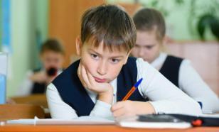 Особенности национального образования