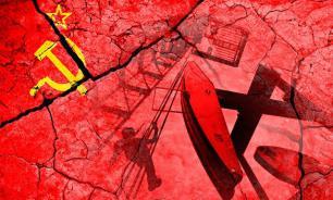 СССР возродится, но совсем другой