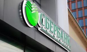 Сбербанк проверяет возможную утечку данных клиентов