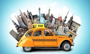 Для поездок на такси нужно оставить специальную заявку