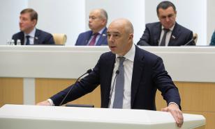 Силуанов: мы покажем Западу, как выходить из кризиса