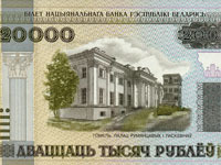 Курс белорусского рубля рухнул на 52 процента.