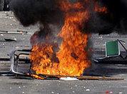 Криминал: студенты сожгли преподавателя за долги