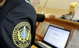 Московские приставы разыскивают должников через уличные камеры