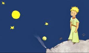 """Книги-маяки: Вселенная """"Маленького принца"""""""