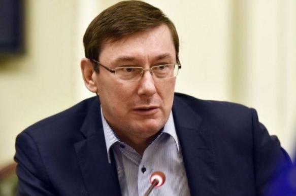 Генпрокурор Украины: Зеленский не имеет права меня увольнять