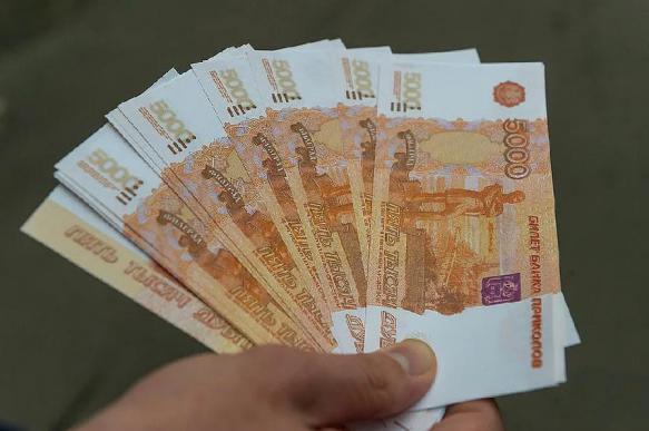"""Женщина получила пенсию купюрами """"банка приколов"""""""