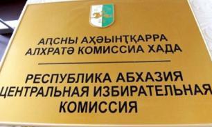 В Абхазии установили дату повторных выборов президента