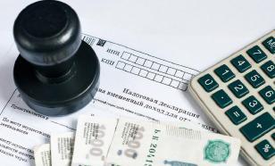 Как власть повышением налогов заставляет бизнес взвинчивать цены