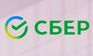 Сбербанк представил обновлённый логотип