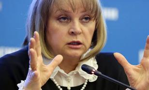 Памфилова пообещала дать бой провокаторам на выборах в Госдуму